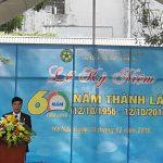 Khoa Cơ Điện - Học viện nông nghiệp Việt Nam kỷ niệm 60 năm thành lập